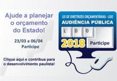 Participe da elaboração da lei de diretrizes orçamentárias 2018